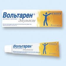 Нестероидные мази оказывающие противовоспалительный эффект