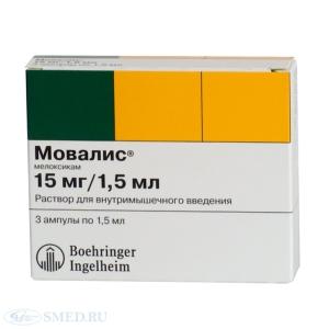 Медикаментозные препараты при лордозе