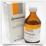 Dimeksid-dlya-lecheniya-vospalenij-sustavov.jpg