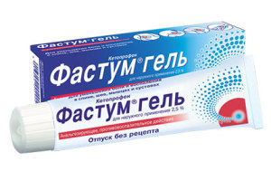 Фастум гель при остеохондрозе